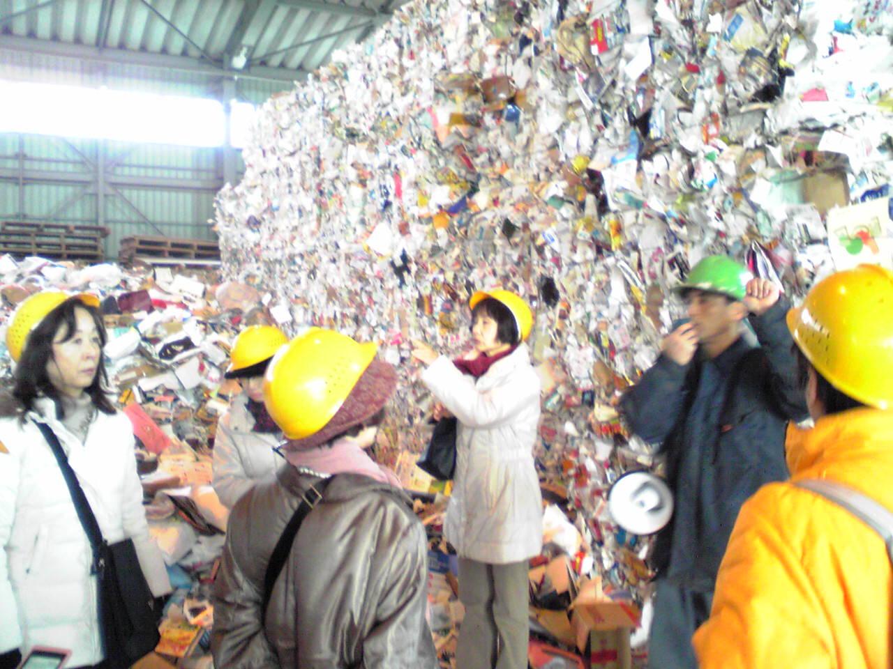 山内リサイクルポート
