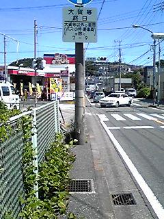 環状4号線歩道状況